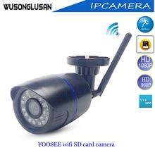yoosee Wifi IP Camera Outdoor 1080P 720P 960P Module with Onvif SD