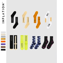 INFLATION Package Sale Cotton Fashion Street Style Rock And Roll Summer Spring Winter Autumn Casual Long Weed Socks Men(China)
