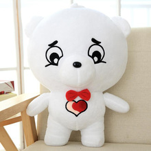 Cute Hug Bear White Doll Sad Plush Toy Cartoon Animal Pillow Girl Child Birthday Gift Home Decoration