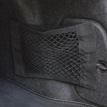Car Mesh Storage Bag Pocket Cage Elastic String Net On Car Back Rear Trunk Seat For phone cigarette