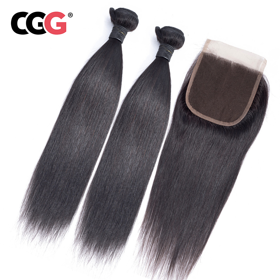 CGG Human Hair 2 Bundles With Closure Brazilian Straight Bundles With Closure Non Remy Hair Weave