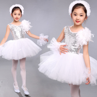 2017 new Children ballet dress Female dance clothes Princess dress tulle Sequin dress girl leotard Ballet Tutu costume