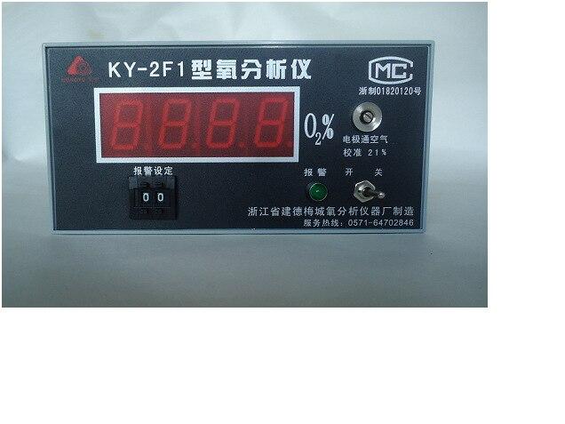 KY-2F1 Portable détecteur d'oxygène Concentration d'oxygène testeur Instrument testeur compteur O2 analyseur de gaz outil