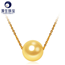 [YS] Fine Jewelry 18K Gold Chain Natural Japanese Akoya Cultured Pearl Pendant Necklace For Women Free Shipping