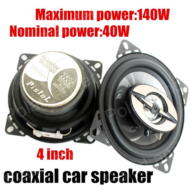 Hot sale New Arrival Selling coaxial car Speaker 12V MAX music power 140W High Quality Speakers 4 inch car stereo speaker audio