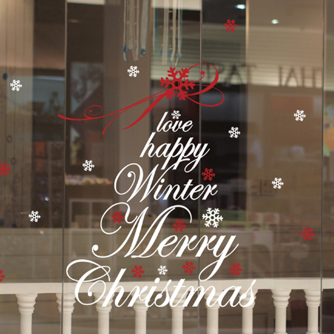DCTAL Large Christmas tree glass window wall sticker decal home decor shop decoration X mas stickers xmas007