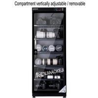 120L electronic moistureproof electronic auto dry cabinet Moisture Proof Camera Photographic equipment Dry Box Storage Cabinet