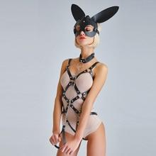 Women's Seductive Net Bodysuit Harness