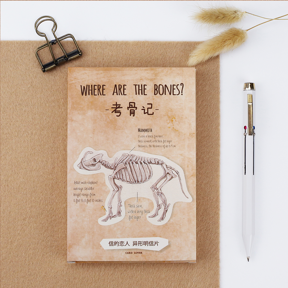 30pcs/lot Animals Bones Postcards DIY Skeleton Message Card Gifts Shaped Cards Bookmark Korean Office and School Supplies