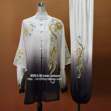 Customize Taichi clothes Martial arts suit wushu uniform taiji clothing exercise kungfu outfit for men children boy girl kids