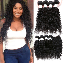 Brazilian Deep Wave Bundles With Closure Адамдық Шаш Тасымалдары Closure Remy Lace Rosa Бұйра Шаштары