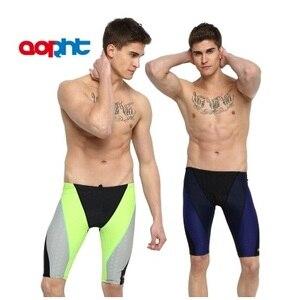 Men's Swimsuits Swim Trunks Boxer Briefs Beach Shorts Male Bathing Sport Sexy Polyester Swim Trunks Waterproof LycraBoard Shorts