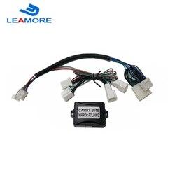 LY-LEAMORE hot verkopen voor 2018 Camry spiegel vouwen volledige socket module