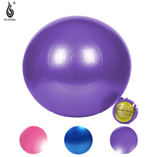 New 65cm Yoga Ball Health Balance Pilates Fitness Gym Home Exercise Sport Toy Ball Large Size