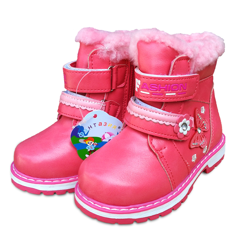 Shipping Pair Winter Warm Brand Kids Boots Snow