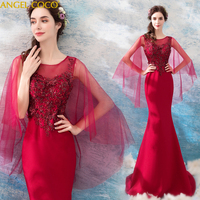 Elegant Party Luxury Evening Gowns Ever Pretty Empire Mermaid Satin Red Evening Dresses Sweetheart Robe De Soiree Robe Rouge
