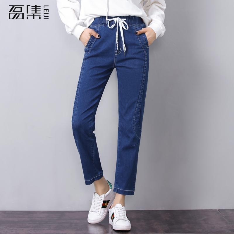 Jeans   Woman Spring High Waist Plus Size Ankle-length Drawstring Mom Female Denim Harem Pants 5xl