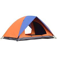 Hasky Two Persons Couple Camping Tent Outdoor Travel Hiking Fishing Picnic