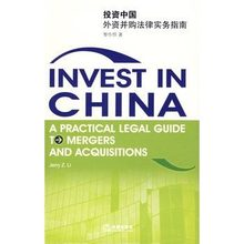 Invest in China A Practical Legal Guide To Mergers and Acquismons Language English Keep on learn as long you live-299