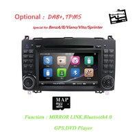 Автомобиль в тире DVD плеер gps навигации для Mercedes Benz W169 A150/A160/A170/A180/A200 W245 B160/B170/B180/B200 W639 Вито/виано W