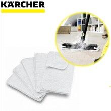5 шт./лот Karcher SC1025 2,500 4,100 5,800 пароочиститель волокна комплект одежды