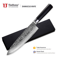 Damascus Steel with malleolar stria Knives for Kitchen Timhome with magnetic box(China)