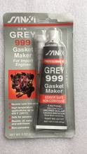 2 x Abro GREY 999 RTV Silicone Instant Gasket Maker Sealant Adhesive Sensor Safe(China)