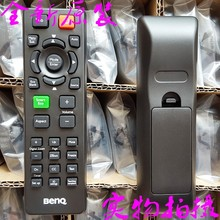 Free shipping  New Original Remote Control   for benq projectors MW308D MX3084ST  MH309C  BW6730ST  TH1070 MW665 RS8130