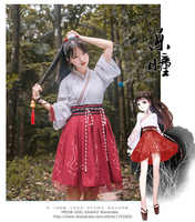 Happy Eyes Kawaii Women's Chinese Hanfu Style Vintage Lolita 2PCS Set Cross Collar White Kimono Trench + 2 Layers Skirt