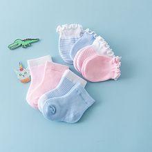 4 пары детских носков для новорожденных, дышащие эластичные перчатки с защитой от царапин, подарок для душа