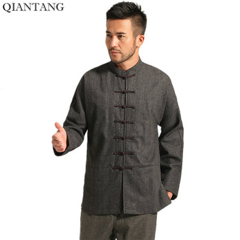 New Traditional Chinese Men's Wool Polyester Jacket Coat Long sleeve Clothing Size S M L XL XXL XXXL Ms004