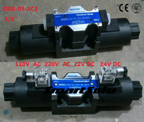 Free shipping DSG-03-3C3 24V DC 3/8''  SOLENOID OPERATED DIRECTIONAL CONTROL VALVE, coffee cjh34h100s dc 24v directional motor 1001 dj27