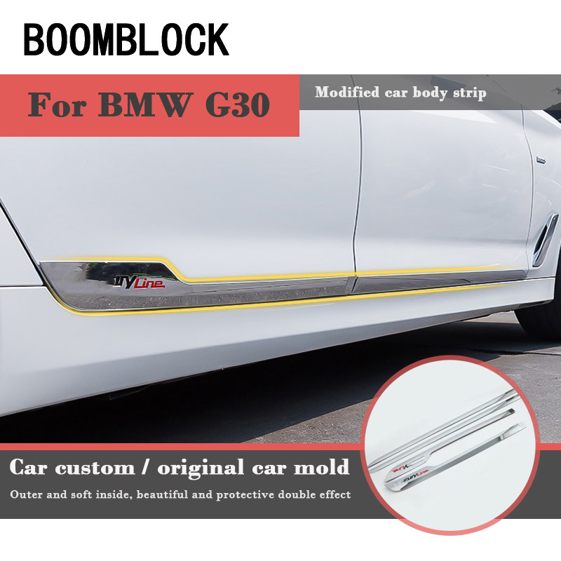 BOOMBLOCK Car Body Strip Cover Protector Car styling Stickers For BMW G30 5 Series 2017 2018 Door Edge Decorative Accessories
