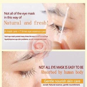 Image 3 - 80 шт., коллагеновые маски для кожи вокруг глаз