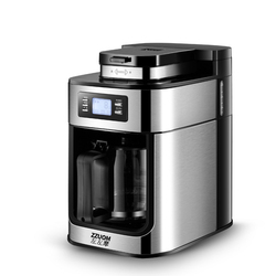 Voll Automatische Kaffee Maschine Maker Grinder Drip Typ Haushalt Kleine Einer Maschine Schleifen Bohnen Soja Mehl Led-anzeige