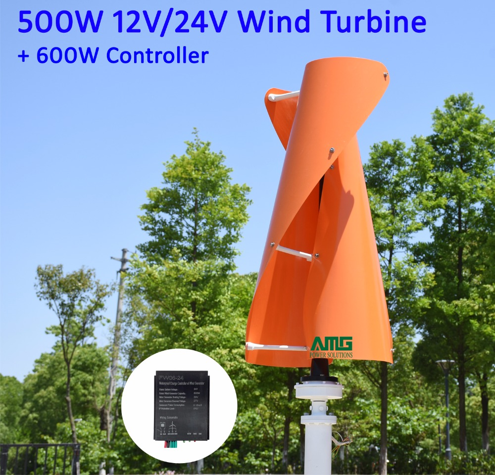 400W500W600W 12V/24V VAWT Vertical Axis Residential Home use Wind Mill Turbine Generator + QH 600W Waterproof Charger Controller 300watt 12v 24v residential vertical axis wind turbine wind mill generator