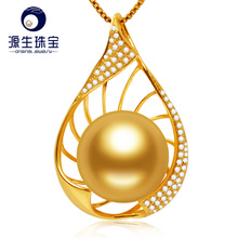 Pearl Jewelry Natural 14-15mm South Sea Golden Pearl Pendant Necklace18K Gold Diamond Accented Pendant Jewelry S925 Necklace