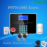 DHL משלוח חינם! אנגלית רוסית קול מערכות אזעקת אבטחה בבית מערכת אזעקת GSM אלחוטית חיישן מקלדת LCD 433 MHz