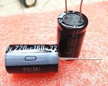 5pcs/lot 160V 220UF 16*26 20% RADIAL aluminum electrolytic capacitor 220000nf