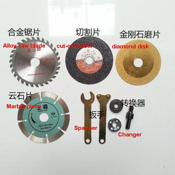 Free Shipping Alloy saw blade Marble piece cut-off wheel diamond disk Spanner Changer