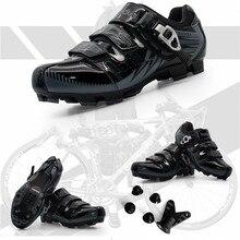Обувь для велоспорта MTB, для взрослых и детей, для спорта на открытом воздухе, дышащая нескользящая обувь, профессиональная обувь для горного велосипеда, велосипеда, самофиксирующаяся обувь