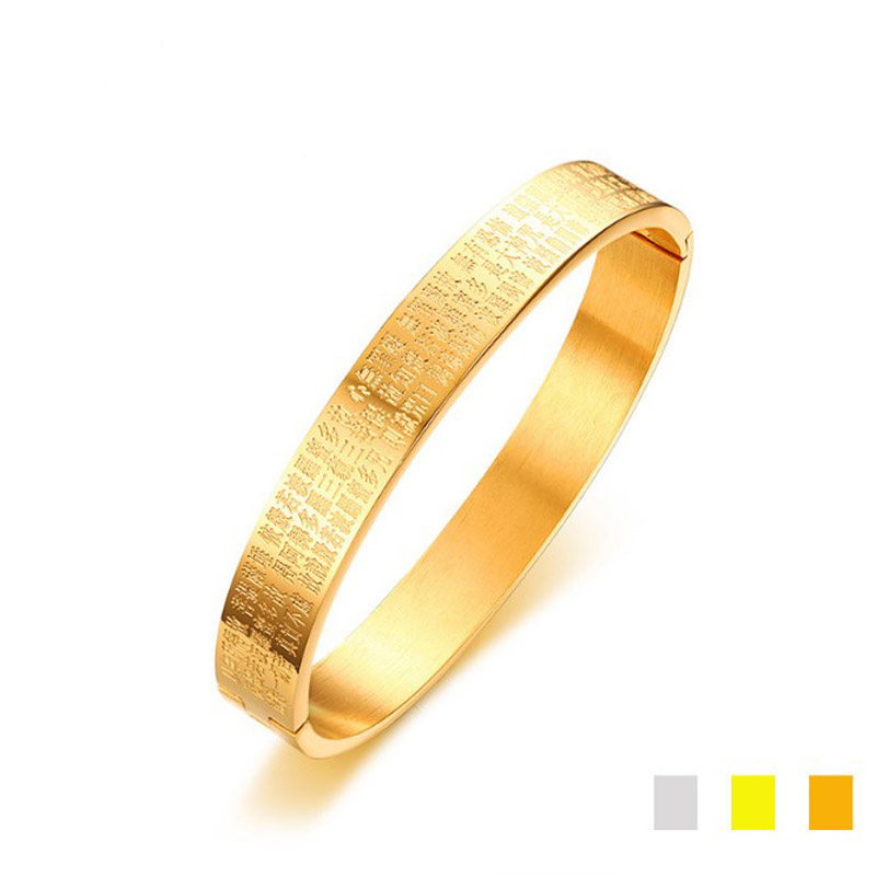 Chinese Buddhism Text Engraved Cuff Bracelets For Women Gold Color Stainless Steel Bangle Bracelet Elegant Female Jewelry B-215