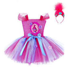 Girls Trolls Tutu Dress Children's Birthday Party Poppy Cost