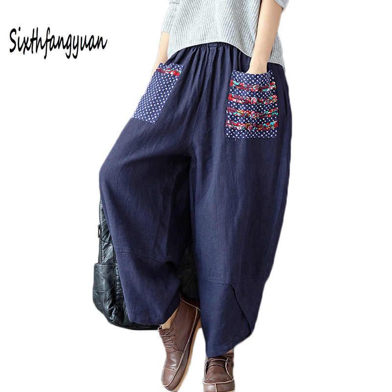 2018 de moda más tamaño flojo pantalones de pierna ancha Pantalones mujer  Pantalon mujer elástico cintura 24eabaf4f080