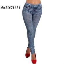 Plus Size Denim Looking Leggings Jeans
