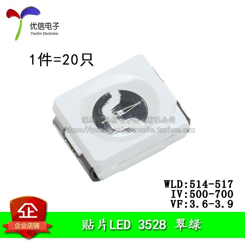 3528/1210 SMD LED Emerald Highlight LED LED Emerald (20pcs/lot)