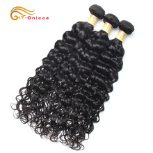 Malaysia Water Wave Hair Bundles Human Hair Weave Bundles Natural Color Can Buy 3 or 4 Bundles Hair Extensions 1pc Remy Hair(China)