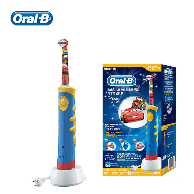 Oral B Electric Toothbrush for Kids Inductive Charging Magic Timer Extra Soft Bristles Cartoon Feature Toothbrushes for Children image