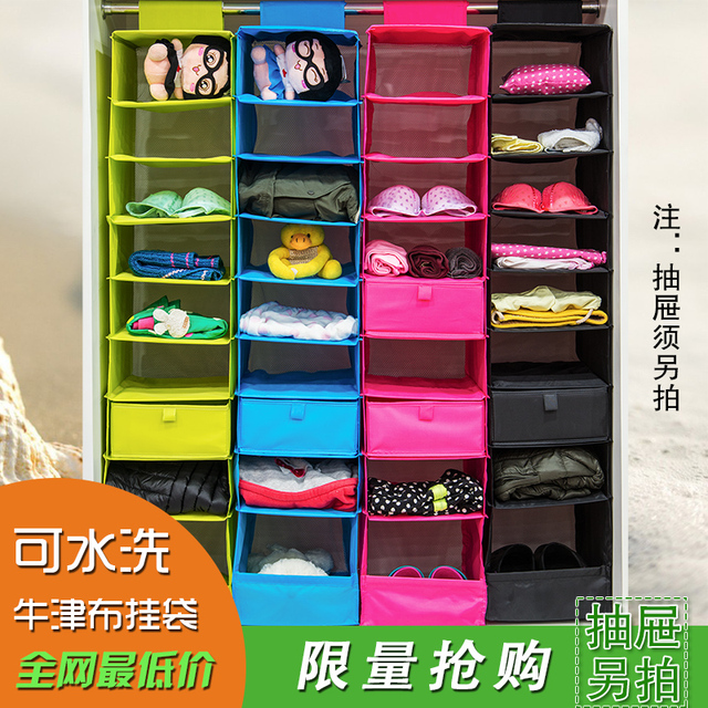 Washable Color Organizer Collection Hanging Accessory Shelves, 9 Shelf  Shoes Organizer, Hanging Closet
