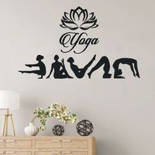 Vinyl Sticker Removable Yoga Posture Wall Decal Studio Decor Lotus Hinduism Mural Creative Art AY514